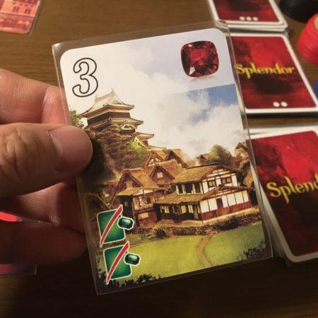 宝石の煌めき拡張「東洋カードレベル3」破棄で得点の写真画像