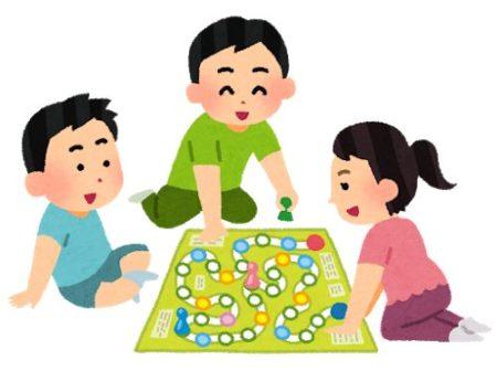 子供がゲームをしているイラスト
