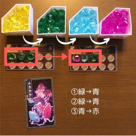 ランクアップカード「緑→青」「緑→青」「青→赤」