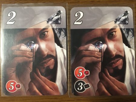 白2点カード。左のカードはコスト5。右のカードはコスト8。