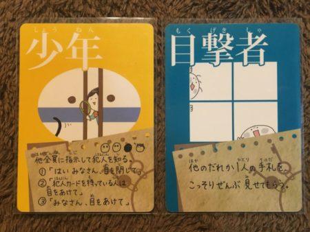 情報を取れるカードの写真画像