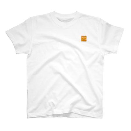 ボドゲニストTシャツ