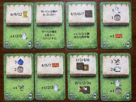 ハラータウの条件を満たすと効果が発動するカード